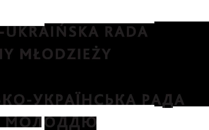 Logo_PURWM_PL_UKR